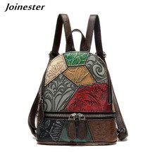 Women Leather Backpack Mini Mochila Bags for Women Retro Patchwork Backpacks Casual College Travel B