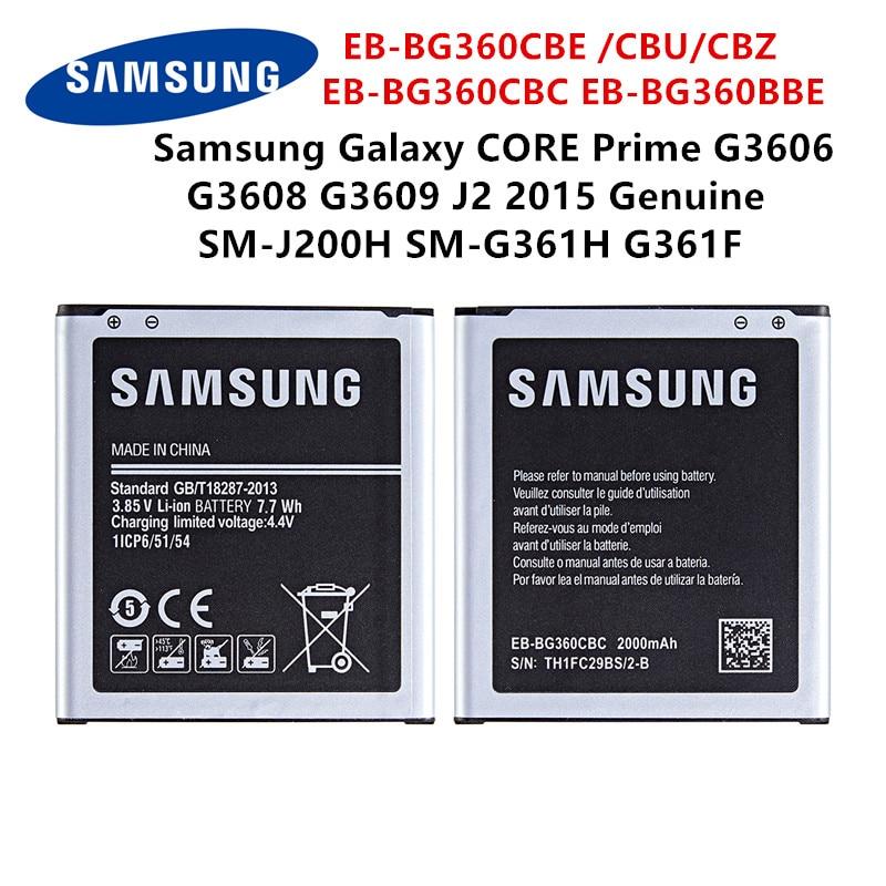 SAMSUNG Orginal  EB-BG360CBC  EB-BG360CBE /CBU/CBZ  EB-BG360BBE 2000mAh Battery For Samsung Galaxy CORE Prime G3606 G3608 G3609