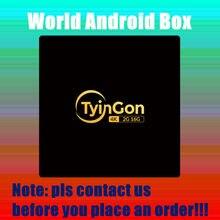 TyinGon – boîtier tv android 2G16G, 2021, prend en charge aucune chaîne, aucune application