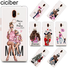 ciciber Capa For Nokia 1 2 2.1 8 7 7.1 6 6.1 5 5.1 3 3.1 Sirocco Plus Soft TPU Phone Cases X7 X6 X5 X3 Super Mom Girls