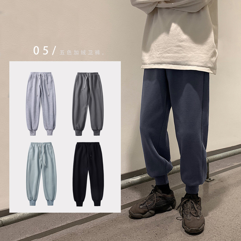 Winter Plus Velvet Thick Sweatpants Men's Warm Fashion Solid Color Casual Joggers Pants Men Streetwear Loose Trousers Mens S-2XL
