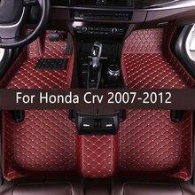 Esteiras do assoalho carro de couro para honda crv 2007 2008 2009 2010 2011 personalizado almofadas pé automóvel tapete capa