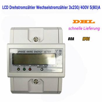 3-Phase Wire Gauge LCD Display Digital Energy Meter Calibrated three phase meter calibrated DIN rail 5 (80) A DHL фото