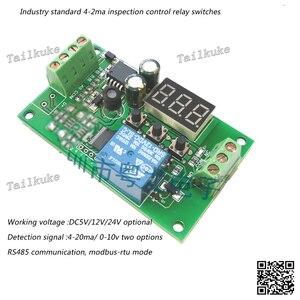 4-20 мА реле управления детектором сигнала, комплект верхней и нижней сигнализации, модуль связи RS485