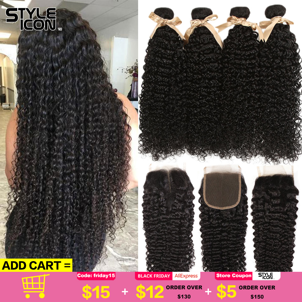 Malaysian Kinky Curly Bundles with Closure Human Hair Styleicon 3 4Bundles