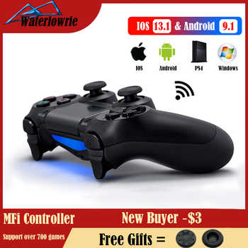 Controller For PS4 Pro / PC / Android / iPhone Wireless Bluetooth Gamepad For SONY Playstation 4 Dualshock Game Console Joystick - DISCOUNT ITEM  25% OFF All Category