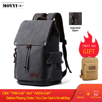 цена Vintage Men's Canvas Backpack Teenager Student School Bag Large Capacity Travel Bag 15 Inch Computer Backpack Retro Male Bags онлайн в 2017 году