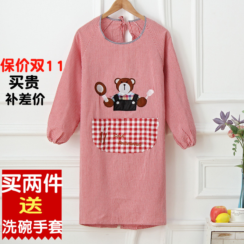 Korean-style Fashion Adult Work Clothes Long Sleeve Apron Cute Protective Clothing Pure Cotton Volkswagen Kitchen Waterproof Oil