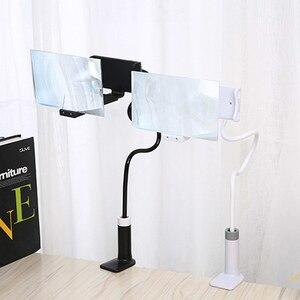 Image 2 - Besegad 8/12inch Scherm Vergrootglas 3D HD Mobiele Telefoon Film Video S Scherm Vouwen Versterker Vergrootglas Expander Stand houder
