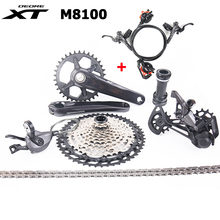 NEW SHIMANO DEORE XT M8100 MTB Groupset Kit 12 Speed Shifter Lever Derailleur Cassette Chain Crankset M8100 Hydraulic Disc Brake цена