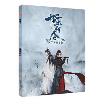 Chen Qing Ling Painting Album Book Wei Wuxian Lan Wangji Figure Photo Album Poster Bookmark Gift Anime Around - DISCOUNT ITEM  12% OFF All Category