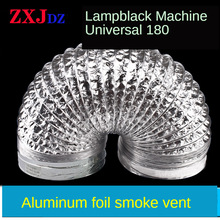 180mm range hood exhaust pipe aluminum foil thickening outlet accessories diameter