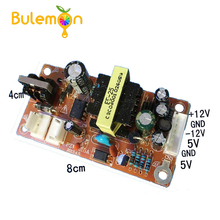 DVD power board universal EVD switching power supply module