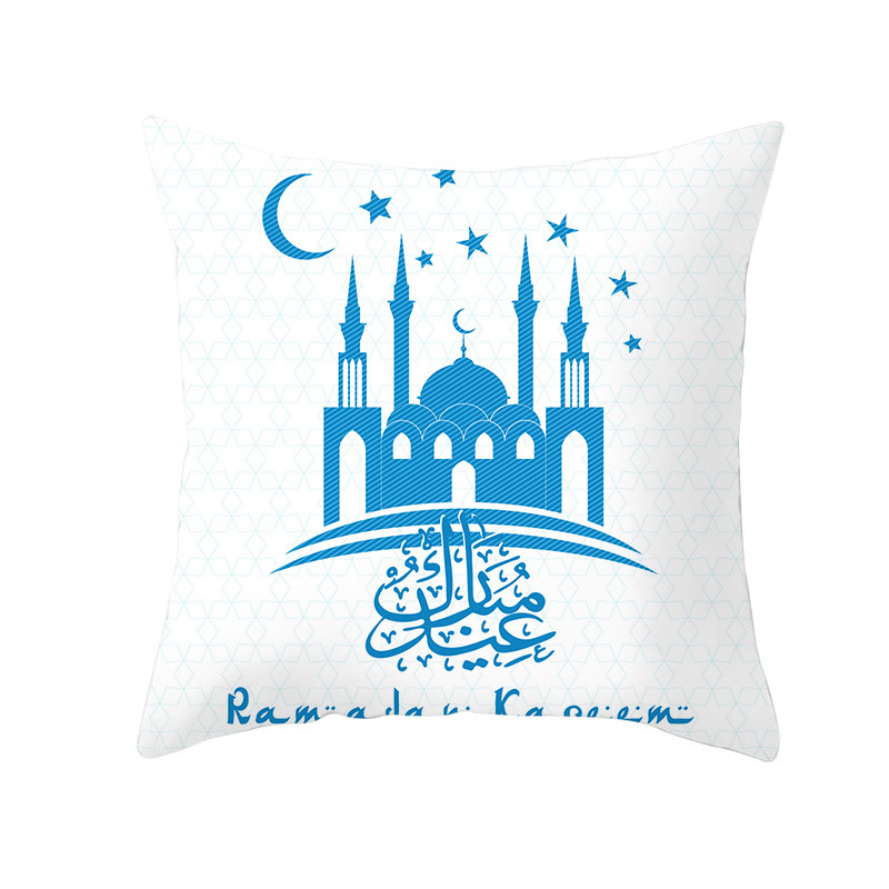 45*45cm Eid Mubarak Sofa Cushion Cover Pillow Case Islamic Muslim Ramadan Decoration Ramadan Kareem pillowcase