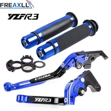 Motorcycle CNC Adjustable Foldable Brake Clutch Lever Handle Hand Grips Set For YAMAHA YZFR3 YZF-R3 YZF R3 2015 2016 2017 adjustable short brake clutch levers yzfr3 for yamaha yzf r3 yzf r3 2015 red blue new style blue logo free shipping motorcycle