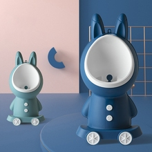 Rabbit Baby Potty Toilet Stand Vertical Urinal Kids Training Boy Pee Bathroom Wall-Mounted Travel Toddler Split Portable 97BC