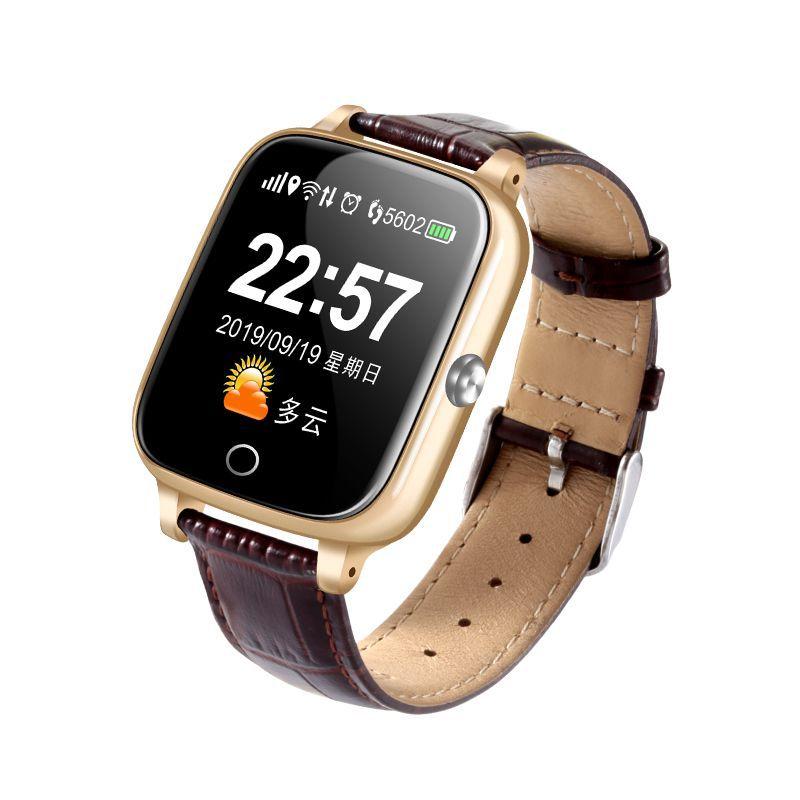 Elderly Smart Bracelet Watch Men Women GPS Wifi ECG Heart Rate Alarm Clock Pedometer Blood Pressure Phone Call Smartwatch (2)