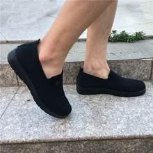 Туфли мужские с мягкой подошвой дышащие тканевые туфли для вождения