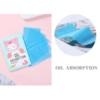 50PCS Oil-absorbing Facial Paper Portable Blue Film Natural Non-Irritating Refreshing And Comfortable Oil-absorbing Paper Beauty