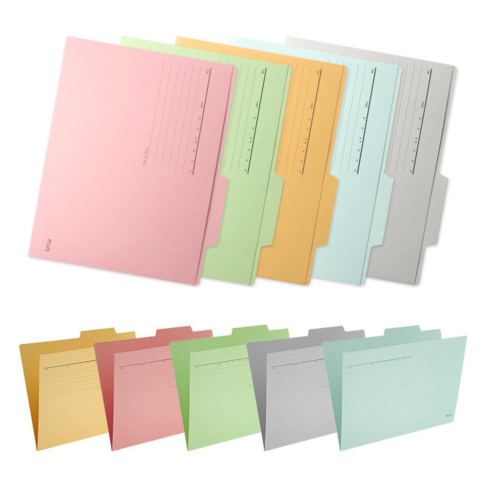L-061IF Paper Classification File Folder Re-Orders Quick And Convenient