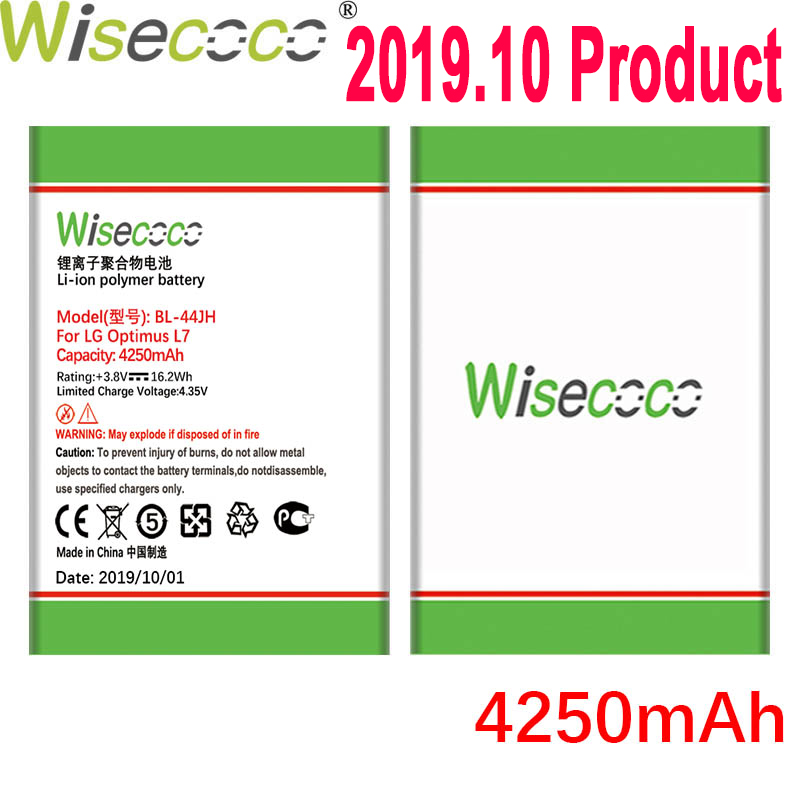 Wisecoco 4250mAh BL-44JH Battery For LG Optimus L7 P700 P750 p705 MS770 E440 E460 E455 Phone Latest Production+Tracking Number image