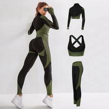 3 шт спортивный костюм женск женский жен  популярный