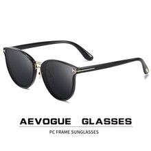 Aevogue óculos de sol unissex polarizado, novo óculos de sol unissex polarizado, estilo retrô, coreano, para atividades ao ar livre, modelo uv400 ae0819