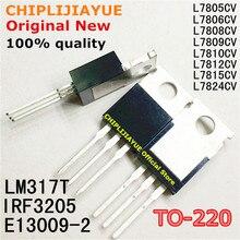 10PCS L7805CV L7806CV L7808CV L7809CV L7812CV L7815CV L7824CV LM317T IRF3205 E13009 2 TO220 TO 220 nuovo e originale IC chipset