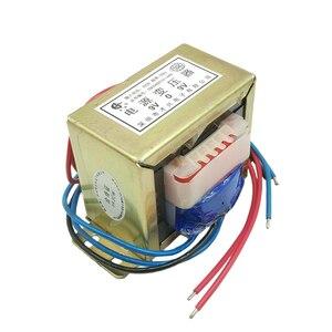 EI76 * 42 медный трансформатор питания 80 Вт/ва 220 В/380 В до 6 В/9 В/12 В/15 В/18 в/24 В/30 в одиночный и двойной