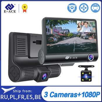 E-ACE Cámara DVR 3 lente de 4,0 pulgadas cámara de salpicadero era Dual lente suppor cámara de visión trasera Video grabadora Auto registrador Dvrs cámara de salpicadero