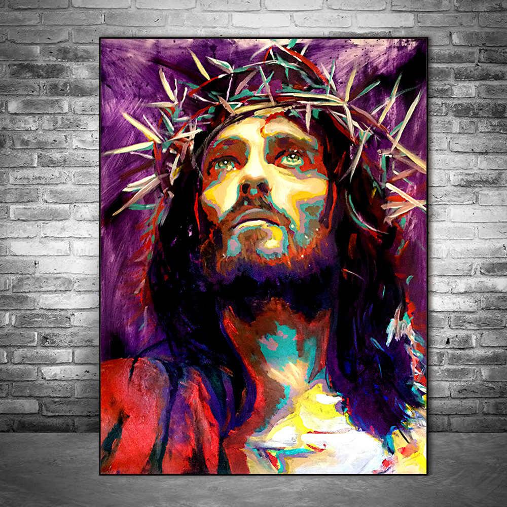 벽에 추상 예수 캔버스 회화 포스터 및 인쇄 왕의 왕 낙서 아트 캔버스 그림 홈 벽 장식