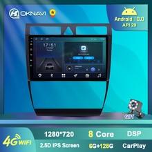 Авторадио для Audi A6 C5 1997-2004 S6 2 1999-2004 RS6 1 2002-2006 2din мультимедийный видео GPS навигатор Carplay Android