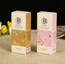 400gsm cardboard satin fabric tray skin care Recycled paper packaging box ---DH12043(China)