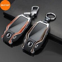 Чехол для автомобильного ключа брелок с цепочкой дистанционный