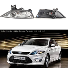 цена на For Ford Mondeo MK4 For Controus For Fusion 2011 2012 2013  Fog Lamp Fog Light Front Bumper Lamp With Bulb