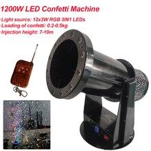 Бесплатная доставка, высокое качество, 1200 Вт, светодиодная Свадебная лампа, свадебная машина, машина для конфетти для вечерние НКИ, сцены
