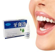 10ml Teeth Whitening Water Oral Hygiene Cleaning Teeth Tooth Stains Removes Bleaching U6Z8 Water Plaque Whitening Cleaning J3V8