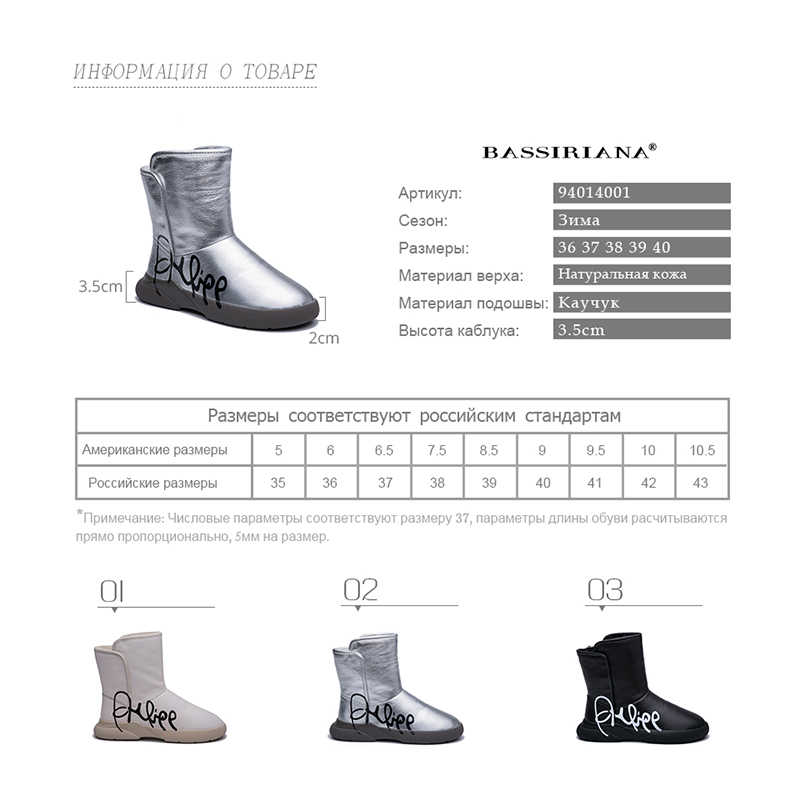 BASSIRIANA yeni 2019 hakiki bayan koyun derisi sıcak deri gerçek saç kış kar ayakkabıları gümüş el boyalı moda