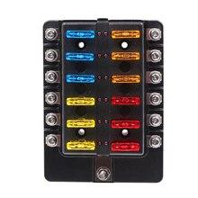 12V 32V wodoodporna skrzynka na bezpieczniki płytkowe 12 sposobów zaktualizowane bezpiecznik blok Box z światło ostrzegawcze LED dla Auto samochód łódź Marine Trike