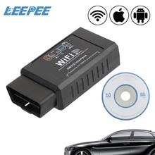 Para ios & android verificar a luz do motor ferramenta de diagnóstico obd2 scanner diagnóstico automotivo carro detector obdii varredura ferramenta elm327 wifi