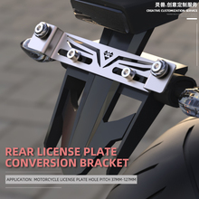 Geist Beast Motorrad Hinten Lizenz Platte halterung loch pitch 37 127mm Universal Lizenz platte loch position konvertierung halterung