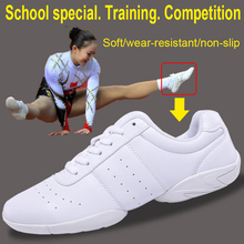 Competitive Aerobics shoes men's white fitness shoes cheerleading shoes women's shoes training competition shoes soft bottom