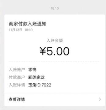 玉兔网:最新转发赚钱一篇0.3,新出没多久,群友已刷提现5r,怎么玩?插图(4)