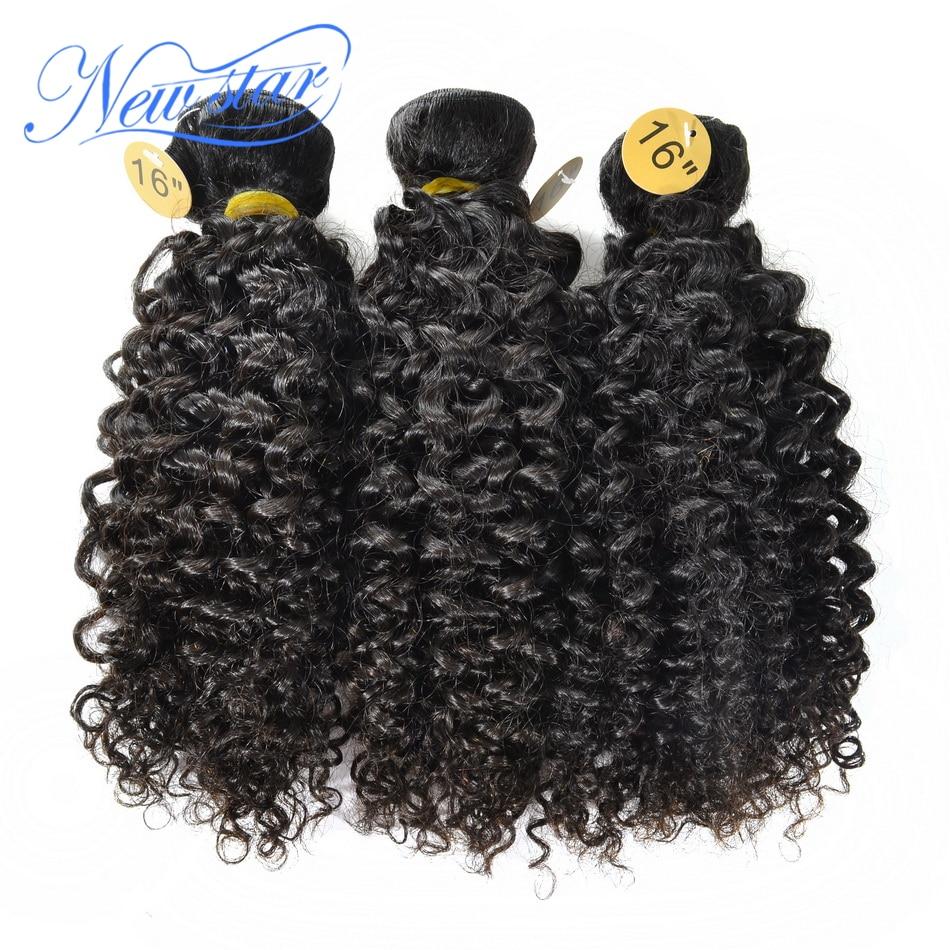 New Star Brazilian Afro Kinky Curly Hair Extension 3 Pcs Weft 100 Virgin Human Hair Weaving