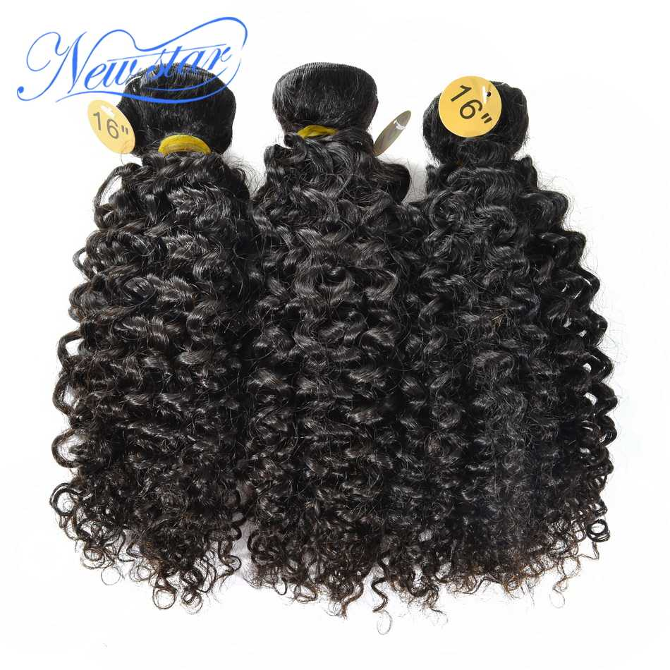 New Star Brazilian Afro Kinky Curly Hair Extension 3 Pcs Weft 100% Virgin Human Hair Weaving Intact Cuticle Thick Bundles