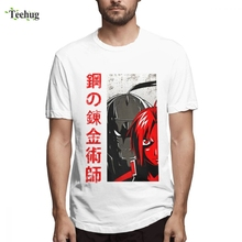 Funny Fullmetal Alchemist Tee For Boy Casual Custom Male Pure Cotton Short Sleeve