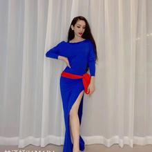 Stage Performance Suit Sling Long Dress Robe Khalegy Shakes