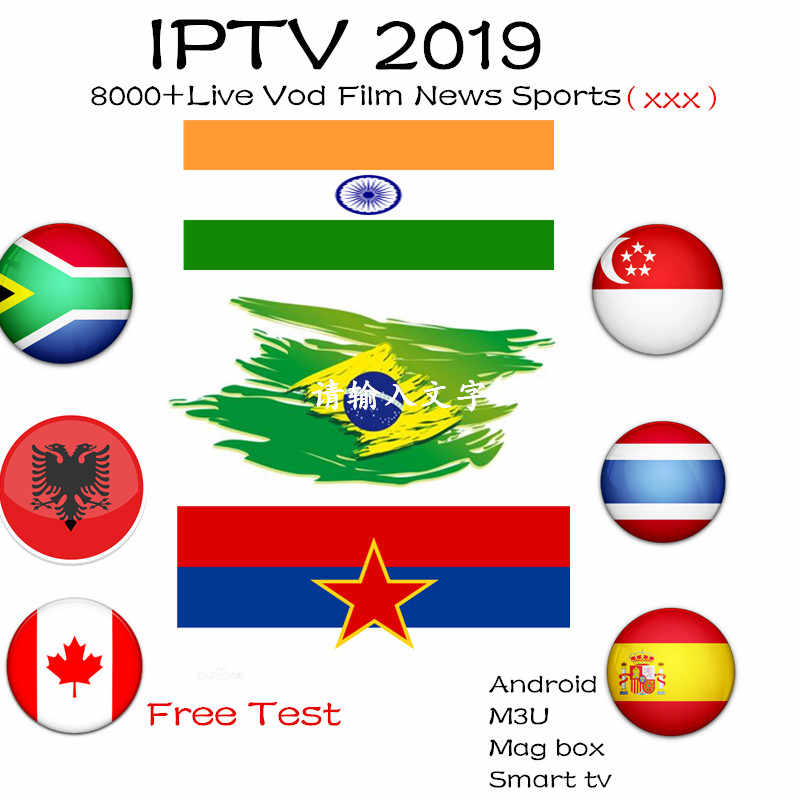 IPTV Full TV (Adult xxx) Europe Russian India Latino Dutch subscription 1 Year For M3U Mag Smart TV Android