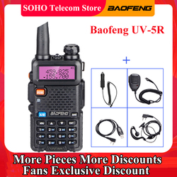 Портативная рация Baofeng UV-5R 5W VHF UHF Двухдиапазонная 128 CH Любительская CB двухсторонняя радиостанция UV 5R портативный передатчик для охоты