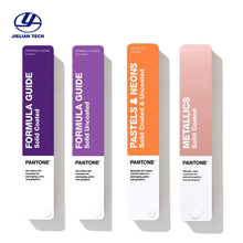 Solid GuideSet Get the full gamut of Pantone Spot colors for graphics andprint GP1605A (old model GP1605N)
